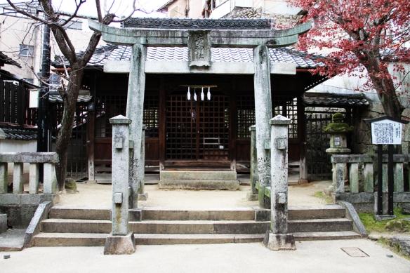 宮島 幸神社