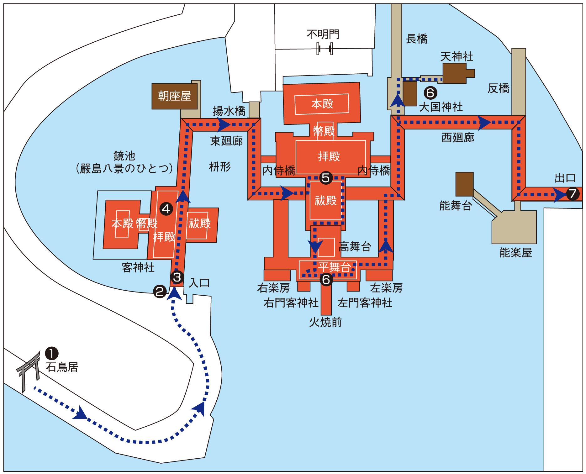 厳島の画像 p1_19