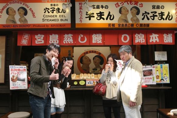 宮島 明るい家族旅行⑩