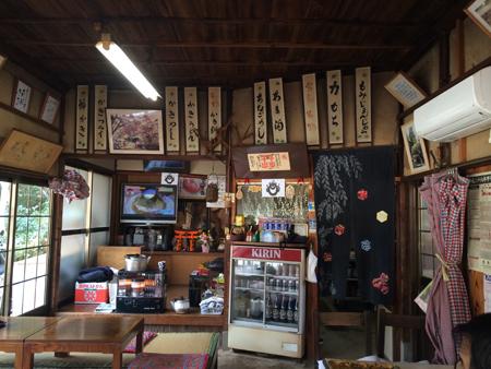 山村茶屋②