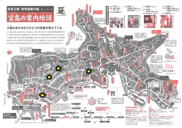 誓真さんの井戸マップ